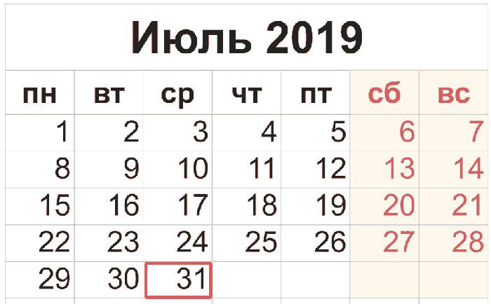 Сдача декларации ндфл в 2019 году сроки сдачи услуги по регистрации ип и ооо оквэд